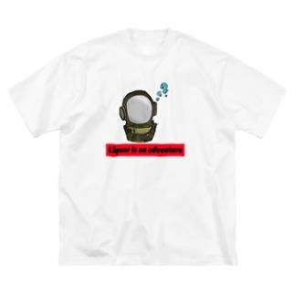 リキュールダイバー Big silhouette T-shirts