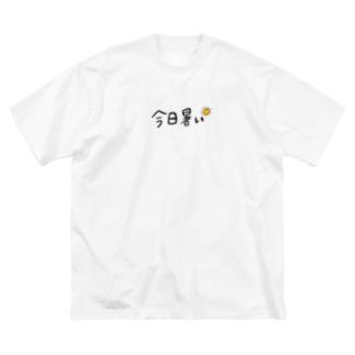 今日暑い Big Silhouette T-Shirt