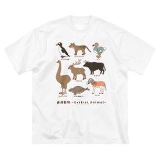 絶滅動物 Extinct Animal Big silhouette T-shirts