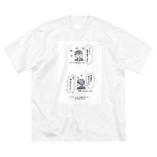 権威の気まぐれ--褒め言葉は無責任 Big silhouette T-shirts