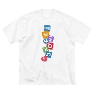 パートナー募集懇願表明 Big T-shirts