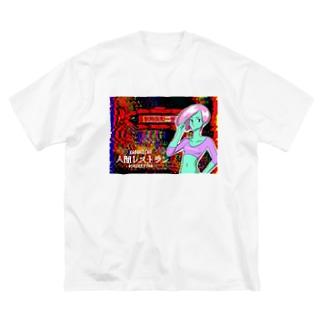 KABUKICHO アヤコ Big silhouette T-shirts