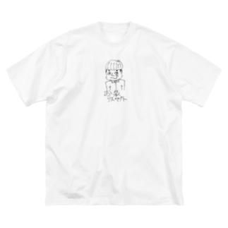 お袋マジ感謝 Big silhouette T-shirts