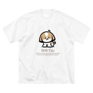 かわいいシーズーのイラスト入りシンプルTシャツ Big silhouette T-shirts