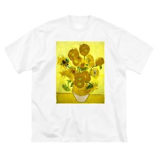 ゴッホ/ひまわり Vincent van Gogh / Sunflowers Big silhouette T-shirts