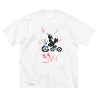 たちコギ(かーでぃがん)【コーギー、犬】 Big silhouette T-shirts