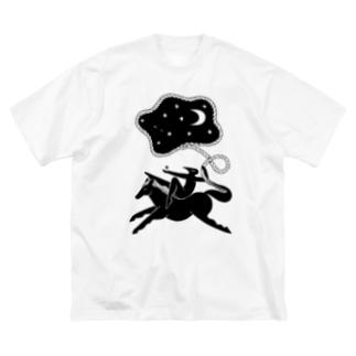 夜をつかまえる Big silhouette T-shirts