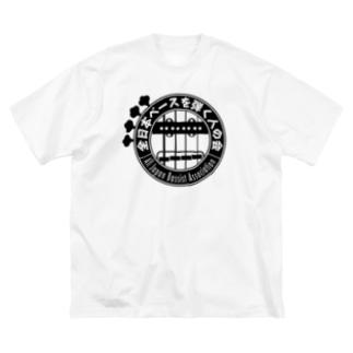 全日本ベースを弾く人の会 Big Silhouette T-Shirt