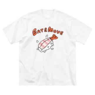 ガモさんのEat and Move えび Big silhouette T-shirts