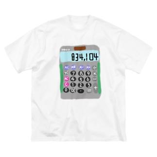 手描き電卓〖星絵里香〗 Big silhouette T-shirts
