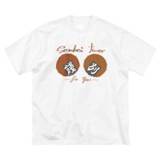餞別~senbei two~ Big silhouette T-shirts