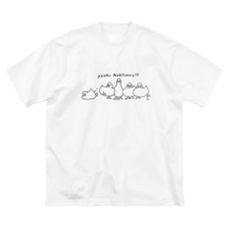 アヒルむぎゅうう(モノクロ) Big silhouette T-shirts