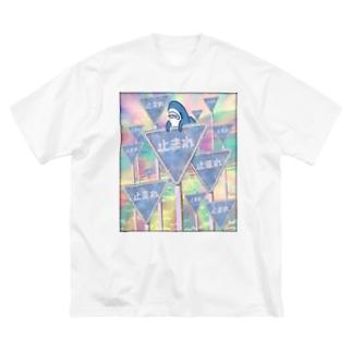サメは止まらない Big silhouette T-shirts