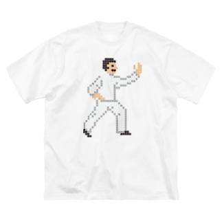 刺しゅう作家 宗のりこ クロスステッチのピクセル太極拳 Big silhouette T-shirts