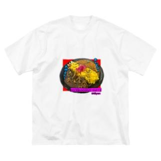 pork&coconut カレー Big silhouette T-shirts