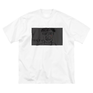 七三父さん Big silhouette T-shirts
