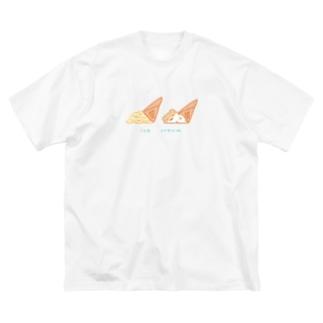 ハムスクリーム Big silhouette T-shirts
