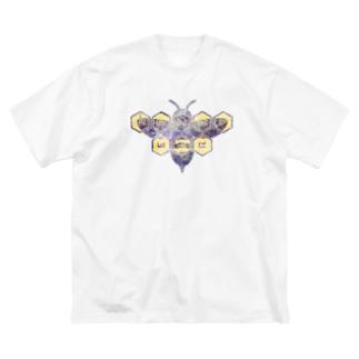 honey bee Big silhouette T-shirts
