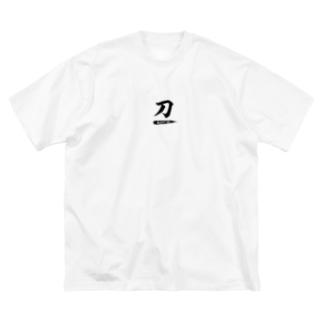 武士道 -BUSHIDO- 刀 Big silhouette T-shirts