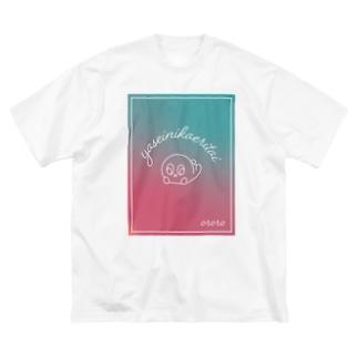 野生に帰りたい Big silhouette T-shirts