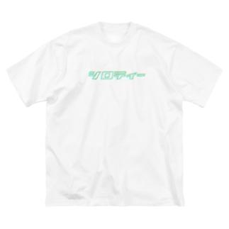 シロティー Big silhouette T-shirts