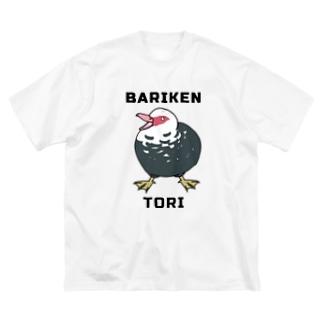 バリケン → トリ Big silhouette T-shirts
