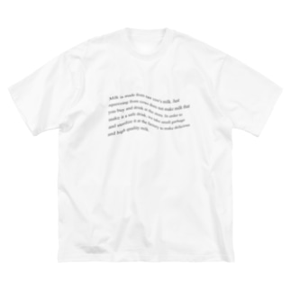牛乳製造方法英文 Big silhouette T-shirts