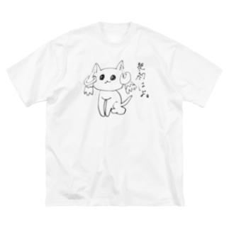 魔法少女まどかマギカのキュゥべぇ風「契約はよ?」グッズ Big silhouette T-shirts