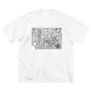 ドニワ迷路 Big silhouette T-shirts