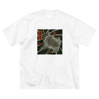 たかやの思いつきの和バジェ Big silhouette T-shirts
