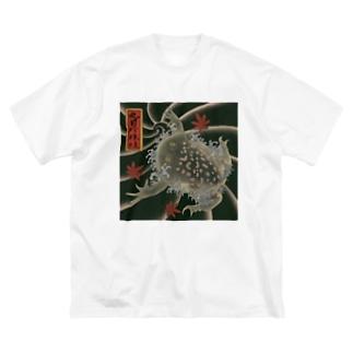 和バジェ Big silhouette T-shirts