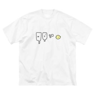 飲み物足し算=ハイボール Big silhouette T-shirts