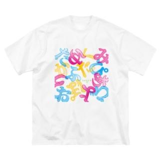 15期だよ全員集合!2021 Big silhouette T-shirts