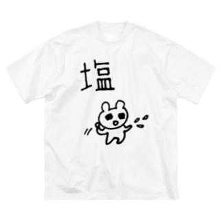 塩2 Big silhouette T-shirts