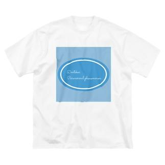 どんとこい超常現象 Big silhouette T-shirts