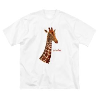 kirahvi キラハヴィ - キリン - Big silhouette T-shirts