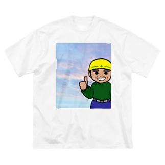 現場のとっちゃ(やさしいイケメン) Big silhouette T-shirts
