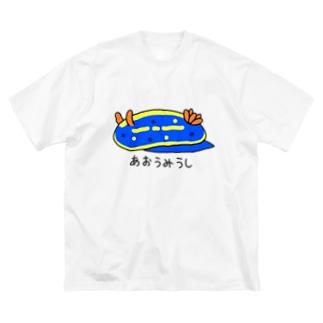 あおうみうし Big silhouette T-shirts
