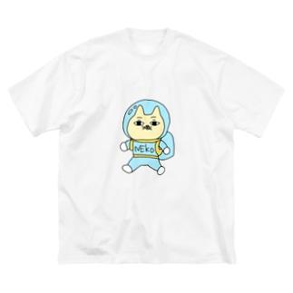 砂糖6杯分の宇宙 Big silhouette T-shirts