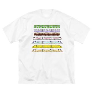 はたらくでんしゃ7 Big T-shirts