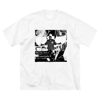 谷嵜Tシャツ Big Silhouette T-Shirt