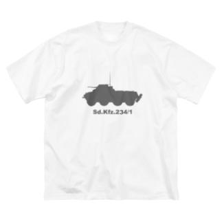 8輪装甲車 Sd.Kfz.234/1(グレー) Big Silhouette T-Shirt