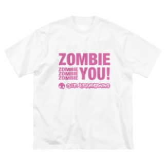 Zombie You! (pink print) Big silhouette T-shirts