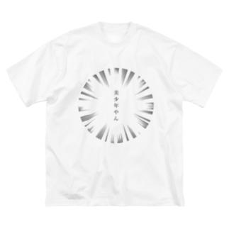 美少年やん Big silhouette T-shirts