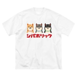シバホリック(3匹) Big silhouette T-shirts