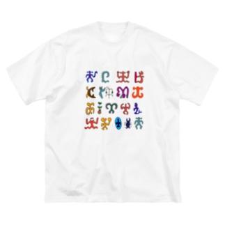 ロンゴロンゴ2(彩色) Big silhouette T-shirts
