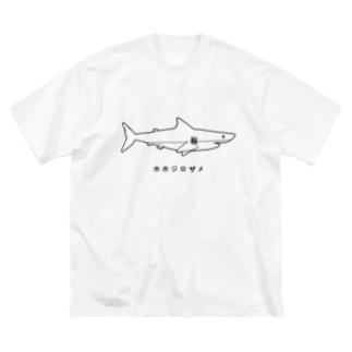 ホホジロザメ Big Silhouette T-Shirt