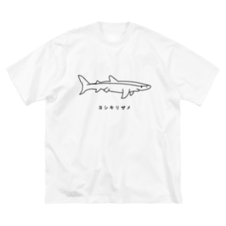 ヨシキリザメ Big Silhouette T-Shirt