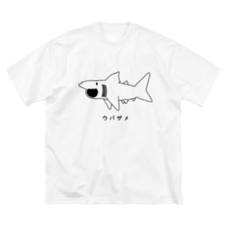 ウバザメ Big Silhouette T-Shirt