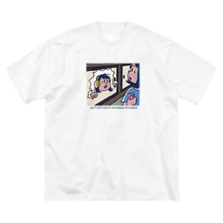 成功者のWikipediaばかり見るなよ! Big Silhouette T-Shirt